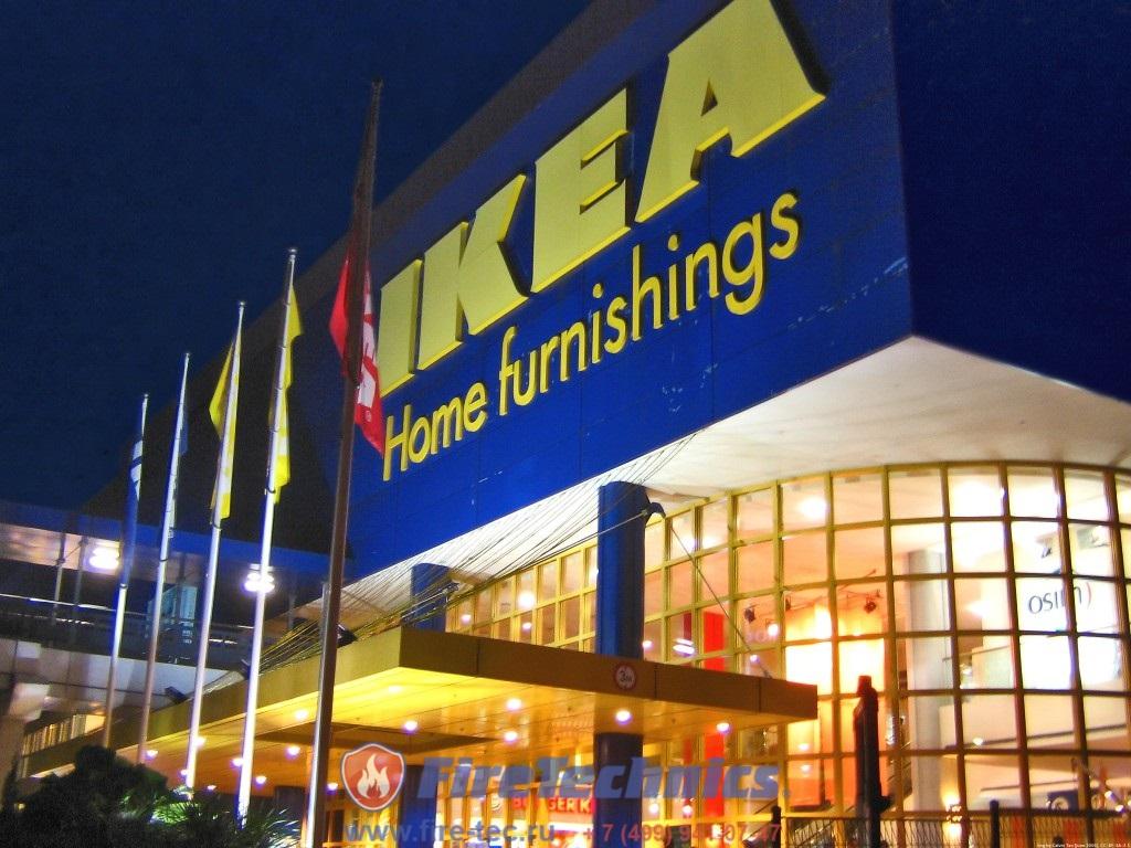 Противопожарные шторы, дымозащитные шторы и огнезащитные ворота в IKEA