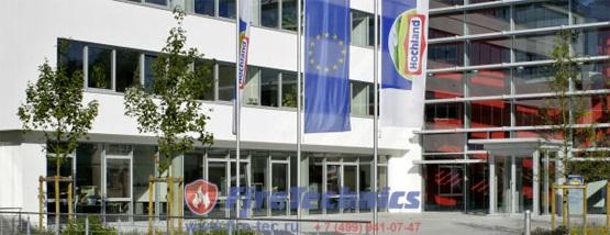 Противопожарные шторы FireTechnics с пределом огнестойкости EI120 на заводе Хохланд