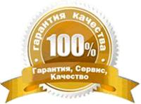 Гарантия, сервис и качество продукции FireTechnics
