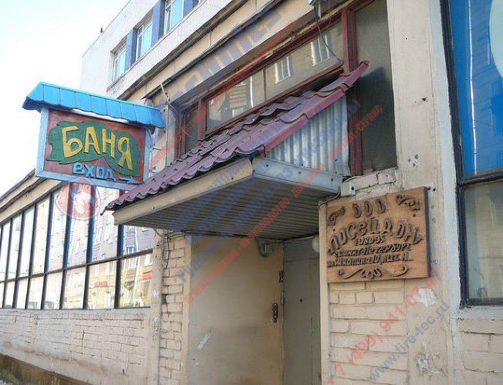 В тушении пожара в бане в Санкт-Петербурге участвовали 20 огнеборцев